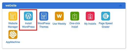 MOJO Marketplace kullanarak WordPress Nasıl Kurulur