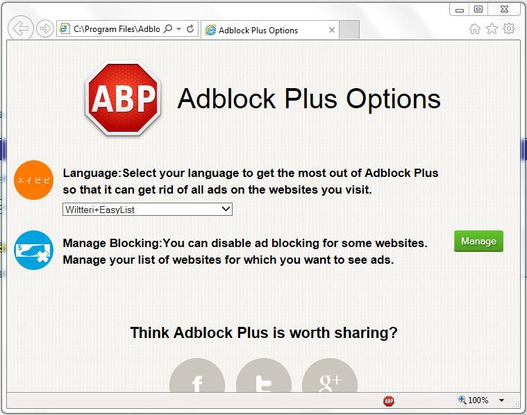 Internet Explorer için Adblock Plus